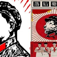 China basketball team fined NT$4.3 million for replacing Mao's face with mascot