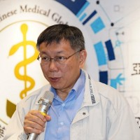Taipei mayor lauds Taiwan's medical industry