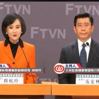 【政黨辯論會】聚焦兩岸問題  李晏榕:國民黨是一國兩制幫兇