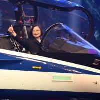 Aerospace industry to take off in Taiwan