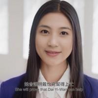 揉合一萬張臉孔的AI擬真人物 「戴怡宛」將行銷台灣