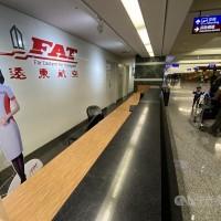 台灣遠東航空已受理逾3萬機票退票 林佳龍:停飛事實短期不變