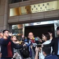 【更新】台北市長選舉無效案二審敗訴 丁守中: 「台灣民主還在掙扎」