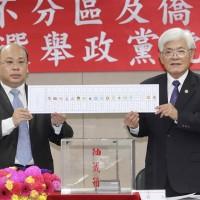 【台灣2020大選】政黨票號次抽籤 19政黨完整名單