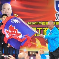 Taiwan industries support KMT in fear of ECFA termination