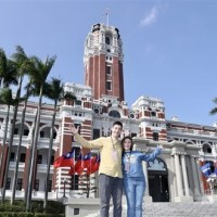 Taipei mayor to move Presidential Office north if elected in 2024