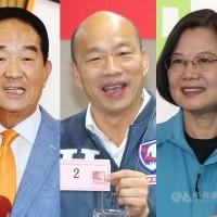 台灣總統大選電視辯論29日下午登場 韓宋蔡依序發言