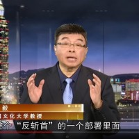 Taiwan ex-legislator discusses missile defenses on TV in China