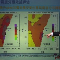 Taiwan CWB: Quake intensity scale modified to improve disaster response