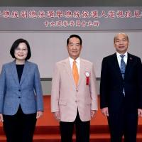 【最新】台灣總統大選首場電視政見會18日登場 蔡韓宋正面交鋒
