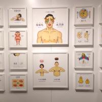 壞壞der!台北插畫藝術節鼓勵犯錯 明年探討身份認同