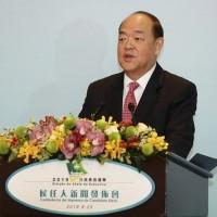 Macau leader plans 'China Patriotism Centers'