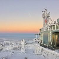 Yushan receives first snowfall this winter