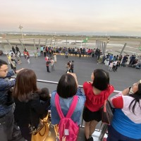 Taiwan Taoyuan airport observation deck to close for 3 days
