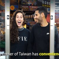 Israeli internet sensation praises Taiwan in new travel video
