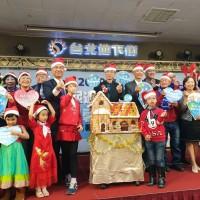 新住民唱聖誕歌展台味 手作薑餅屋讓親子都開心