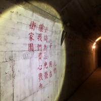 軍事迷看過來 花蓮七星潭戰備坑道1月開放