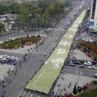 罷韓大遊行 數十萬人高喊「光復高雄、保衛台灣」