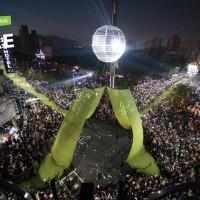 遊行只是起點 罷韓團體宣示26日啟動罷免程序