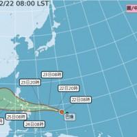 【今天冬至】12月颱風「巴逢」形成 吳德榮: 初估 27、28日對台灣影響較大