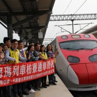Puyuma marks completion of railway electrification