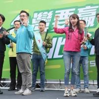 【台灣2020大選倒數20天】民進黨兩位「副總統」合體 為雙北立委參選人造勢