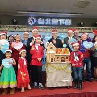 Taiwan's new Taiwanese celebrate Christmas
