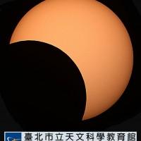 日偏食來了! 26號全台日面遮蔽面積逾3成