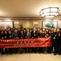 新南向政策有成 泰國38家企業造訪臺灣