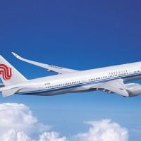 Taiwan permits extra cross-strait flights for Lunar New Year