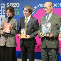 2020 Taipei book fair to promote 'Korean-Style'