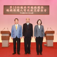 Taiwan presidential candidates focus on economy, Anti-Infiltration Law live on TV
