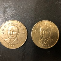 Made-in-China NT$50 dollar coins found in S. Taiwan