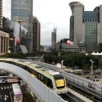 Taipei MRT Circular Line to face inspection Jan. 5