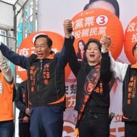 Taiwan's Foxconn founder apologizes for sexism