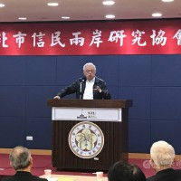 1992 Consensus is 'sheer nonsense': Taiwan-born UMC founder