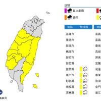 大雨特報範圍擴大 苗栗至台南花東澎湖11縣市
