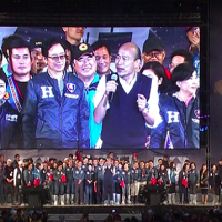 Taiwan presidential candidate drops F-bomb on stage