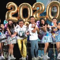 陳昇、新寶島康樂隊跨年演唱會 原汁原味歌單50首台北登場