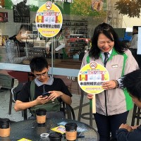 Taichung to ban smoking at over 1,400 overhangs, storefronts Jan. 1
