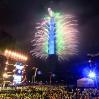 Taipei 101 countdown fireworks to be broadcast live to world