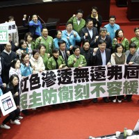 Taiwan Legislative Yuan approves Anti-Infiltration Act aimed at China