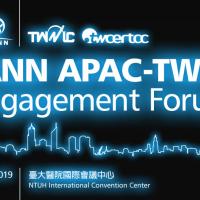 ICANN:台灣的網路治理開放態度 足以做為區域楷模