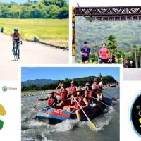 2019 Xiuguluan River Rafting Triathlon in eastern Taiwan opens for registration