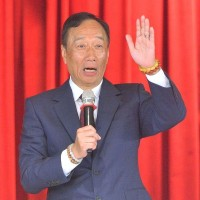 Breaking News: Foxconn tycoon Terry Gou announces bid for Taiwan presidency
