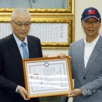 郭台銘:國民黨初選勝出 就選2020總統