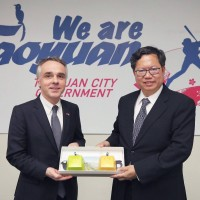 Delegation of 14 French companies visits Taiwan's Taoyuan City for investment opportunities
