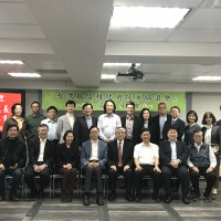 Taiwan ex-Premier Chang launches referendum petition for digital government