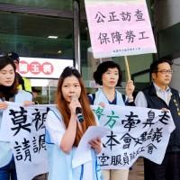 長榮勞資協商破局 釀空服罷工危機