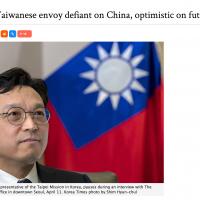 抨擊中國軍事挑釁 駐韓代表:台灣不會接受中國「一國兩制」安排
